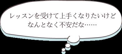 01shinpai