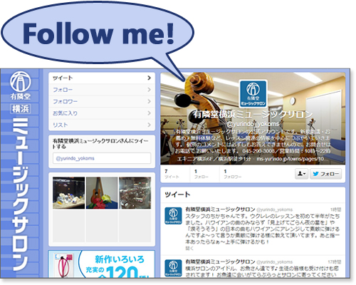 20130311Twitter-news-topics