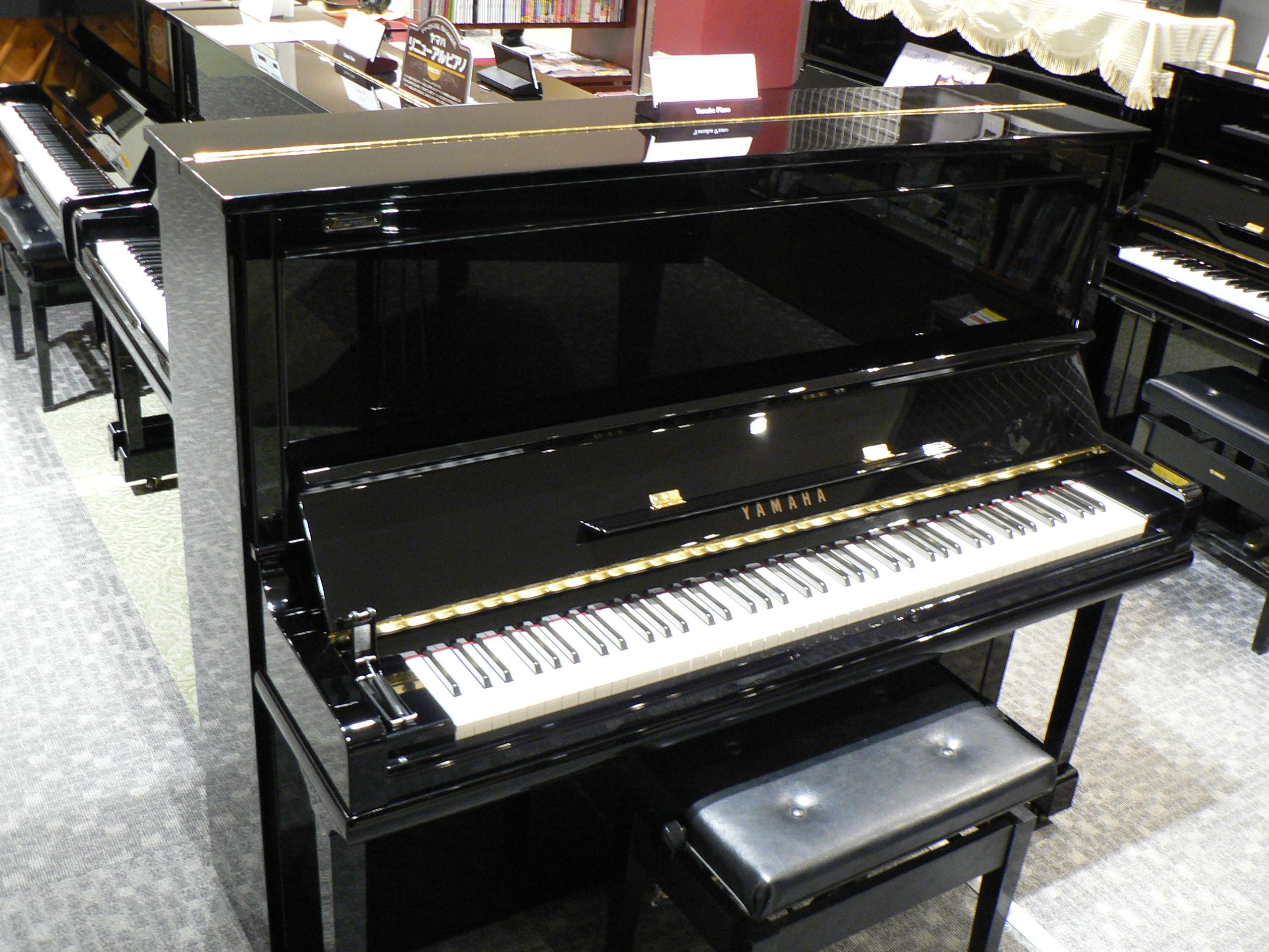 U30AS ¥458,000(税別)
