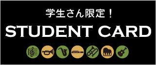 bn-studentcard