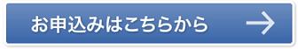button-gakki-moshi