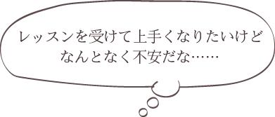 fuki-shinpai