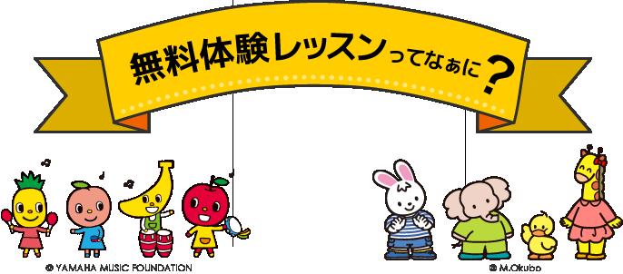 midashi-nani