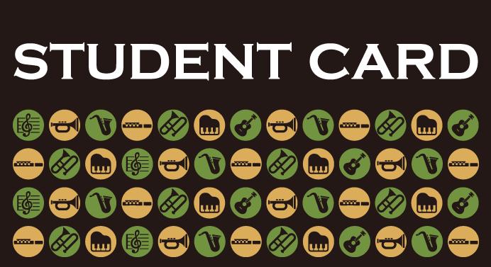 midashi_studentcard