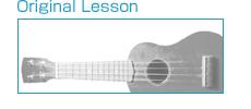 ol-ukulele