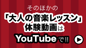 otona_youtube