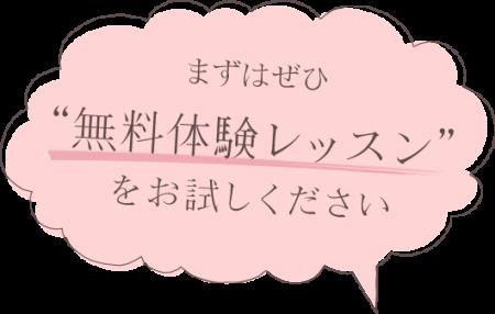 taiken]