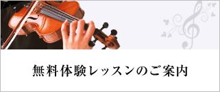taiken-otona-banner