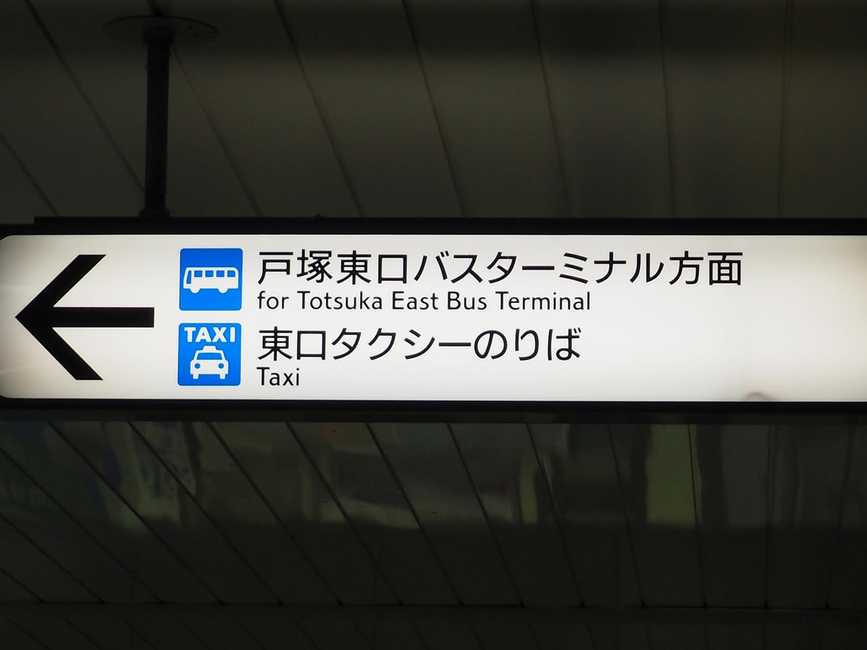 ttk02